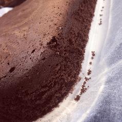 najlepszy bezglutenowy biszkopt kakaowy
